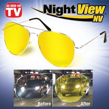 Špeciálne okuliare pre vodičov dokážu zlepšiť kontrast a zároveň znížiť  odrazy svetiel protiidúcich áut aj slnečného žiarenia. Okuliare pre  bezpečné ... 7cd3671c0d9